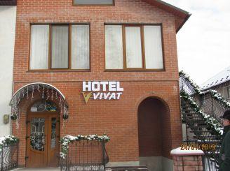 Готель Vivat в Копичинцях