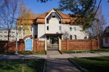 The Svaliava Local History Museum
