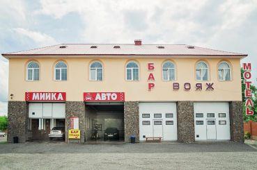 Вояж отель Луцк