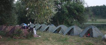 База отдыха Академия активного отдыха,  Винница
