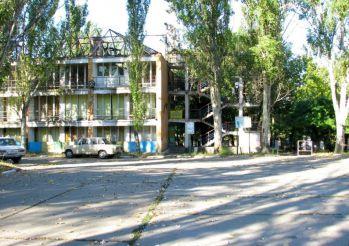 База відпочинку Дніпро, Запоріжжя