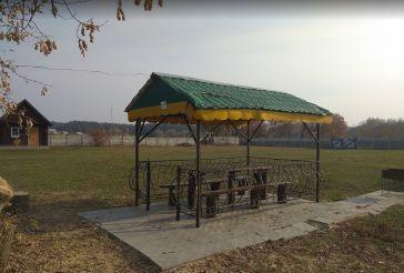 База відпочинку Кринична, Суми