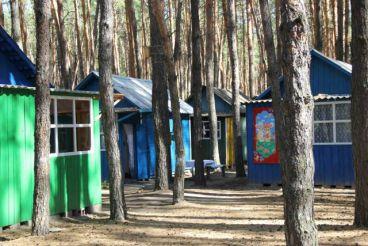 База отдыха Аэропорт, Бугаевка