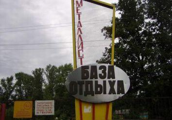 База відпочинку Металіст, Кладьківка