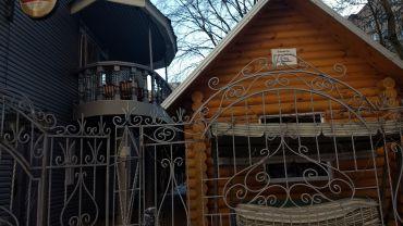 Оздоровительно-развлекательный комплекс Боржоми+, Винница