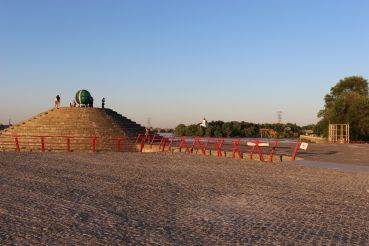 Festival pier, Dnepropetrovsk