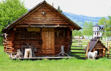 Музей овцеводства, Космач
