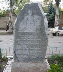 Пам'ятник Дмитрію Байді Вишневецькому, Запоріжжя