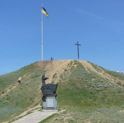 Cossack mound at Khortytsya Zaporozhye