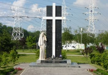 Monument to victims of the Holodomor, Zaporozhye