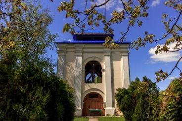 Большая колокольня Жидычинского монастыря, Жидычин
