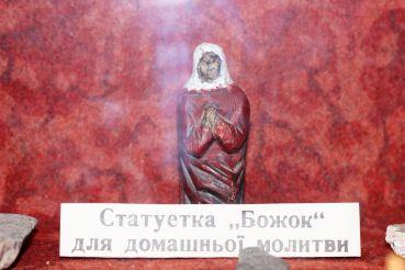 Историко-краеведческий музей, Борислав