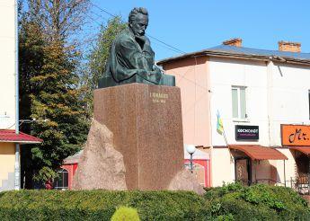 Пам'ятник Івану Франку, Борислав