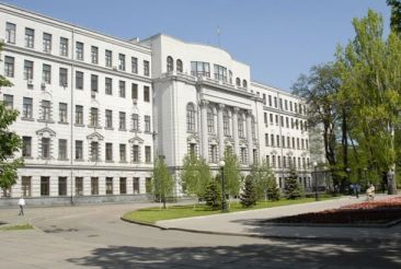 Museum of History and Local Governance Dnepropetrovsk region
