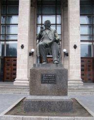 Памятник Глинке, Запорожье