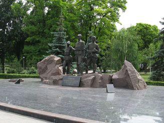 Памятник воинам-интернационалистам, Запорожье
