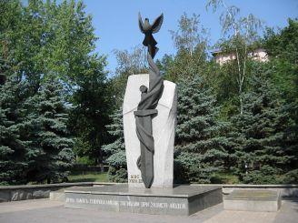 Памятник сотрудникам МВД, Запорожье