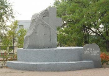 Памятник воинам, погибшим в мирное время, Запорожье