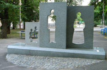 Памятник меннонитам, Запорожье