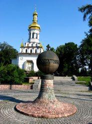 Храм-часовня святого апостола Андрея Первозванного