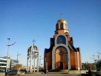 Храм Великомученика Георгія Переможця
