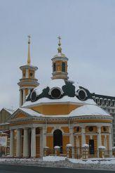 The Nativity of Christ Church