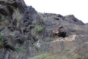 Скелі МОДРу, Кривий Ріг