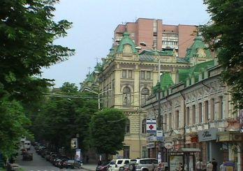 Yavornytskoho Avenue, Dnipro