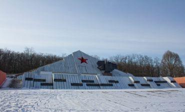 Мемориал Днепровский плацдарм, Войсковое