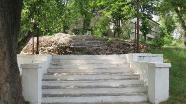 Памятник Святославу Игоревичу, Никольское-на-Днепре