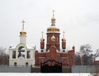 Temple St. Andrew, Dnepropetrovsk