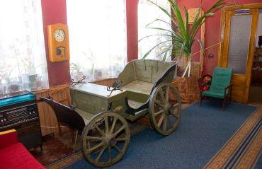 Краеведческий музей, Кривой Рог