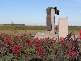 Пам'ятник Жовтоводської битві, Жовтоолександрівка
