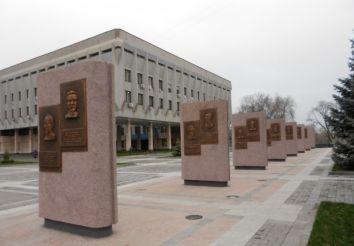 Площадь 80-летия Днепропетровской области