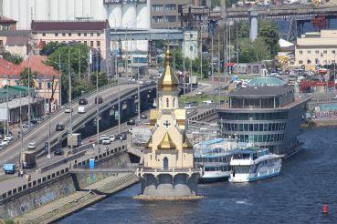 Церковь на воде, Киев