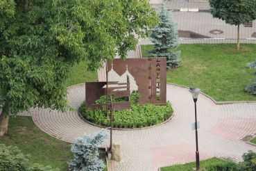 Area Sheptitskogo, Ivano-Frankovsk