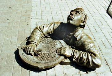 Памятник сантехнику, Бердянск