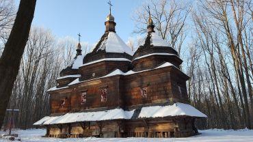 Музей народной архитектуры и быта, Львов