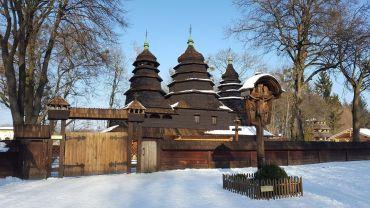 Музей народної архітектури та побуту, Львів