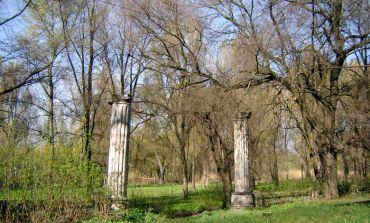 Парк Кирова, Днепропетровск