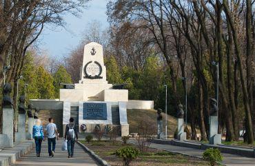 Севастопольский парк, Днепропетровск