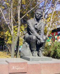 Пам'ятник Максиму Горькому, Дніпропетровськ