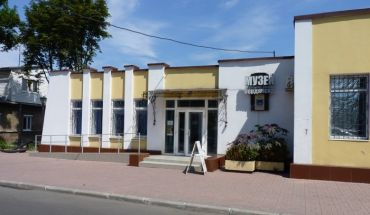Museum of the History of Berdyansk