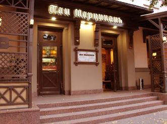 Ресторация «Пан Марципан», Житомир