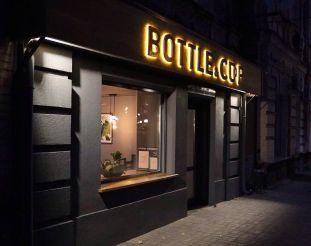 Кафе «Bottle&Cup», Суми