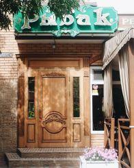 Ресторан «Рыбак», Скадовск