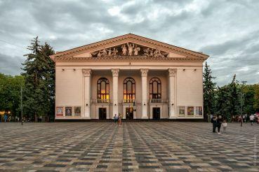 Донецький академічний обласний драматичний театр, Маріуполь