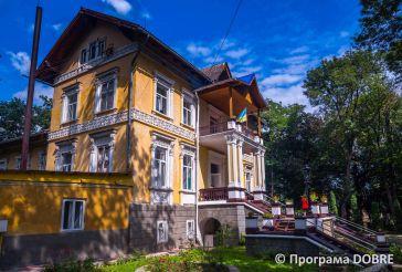 Палац Козібродських, Підгайчики