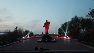 Парк славы, Канев