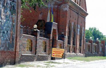 Дом Кричевского-Лебищака, Опошня
